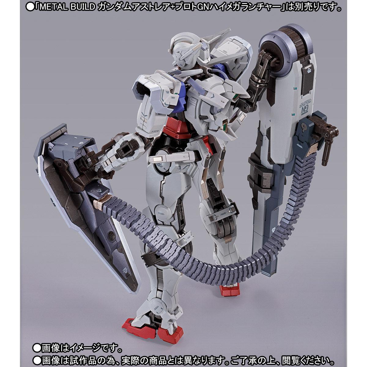 METAL BUILD『ガンダムアストレア用高機動試験装備』機動戦士ガンダム00P 可動フィギュア-010