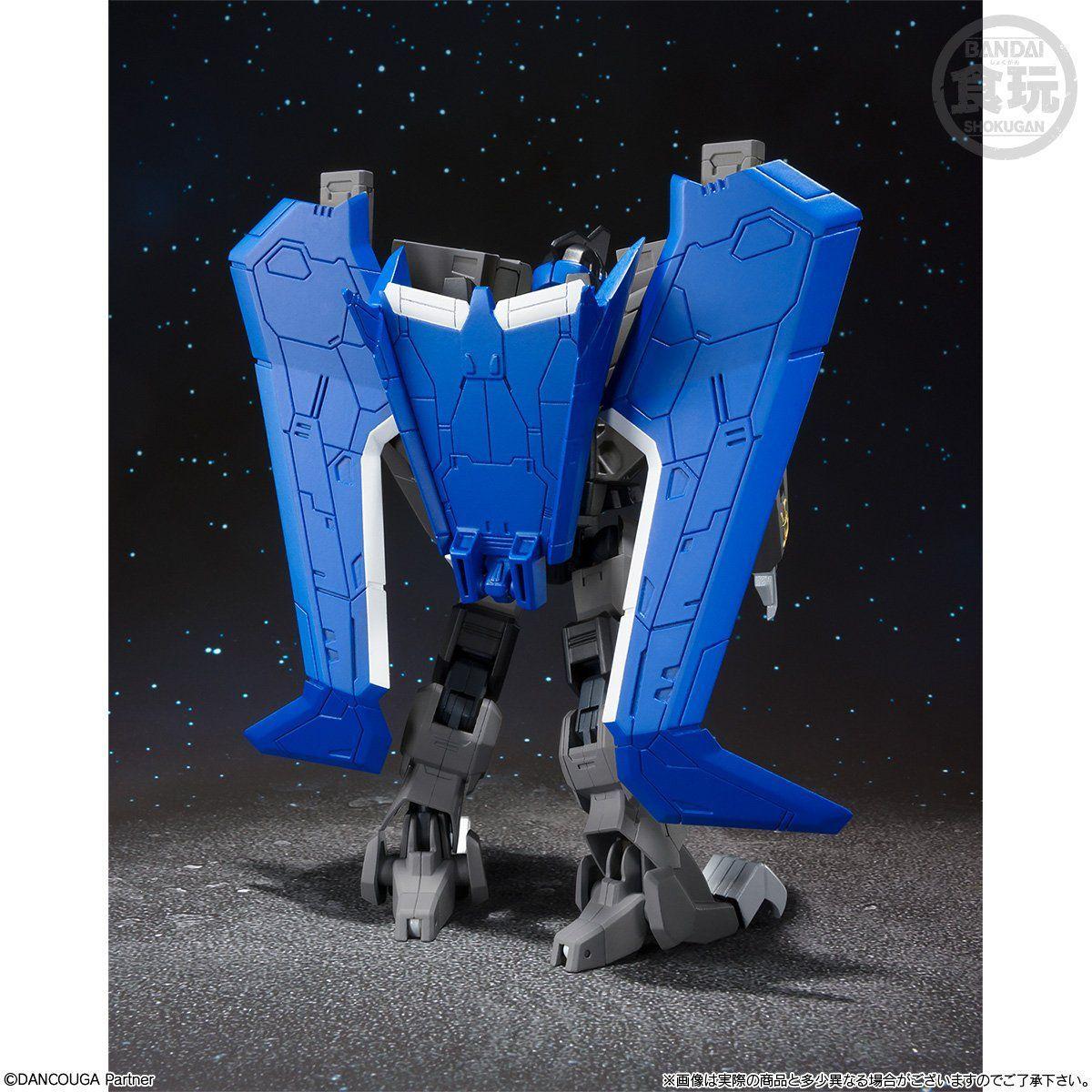 【限定販売】【食玩】スーパーミニプラ『ブラックウイング』超獣機神ダンクーガ  プラモデル-003