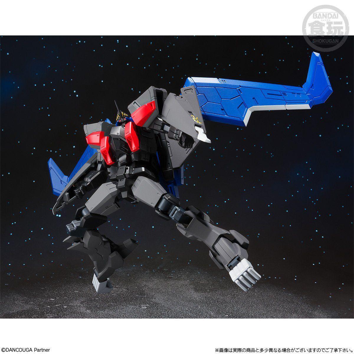 【限定販売】【食玩】スーパーミニプラ『ブラックウイング』超獣機神ダンクーガ  プラモデル-004