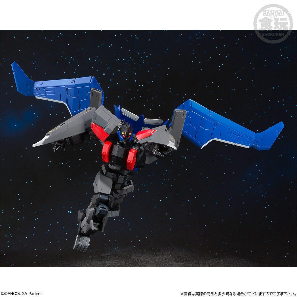 【限定販売】【食玩】スーパーミニプラ『ブラックウイング』超獣機神ダンクーガ  プラモデル-005