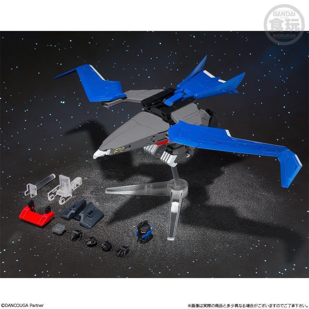 【限定販売】【食玩】スーパーミニプラ『ブラックウイング』超獣機神ダンクーガ  プラモデル-006