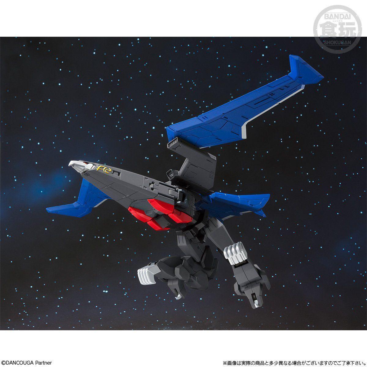 【限定販売】【食玩】スーパーミニプラ『ブラックウイング』超獣機神ダンクーガ  プラモデル-007