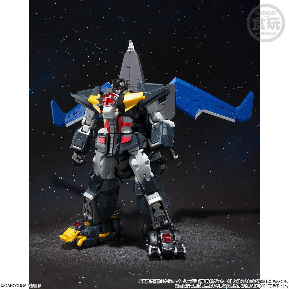 【限定販売】【食玩】スーパーミニプラ『ブラックウイング』超獣機神ダンクーガ  プラモデル-008