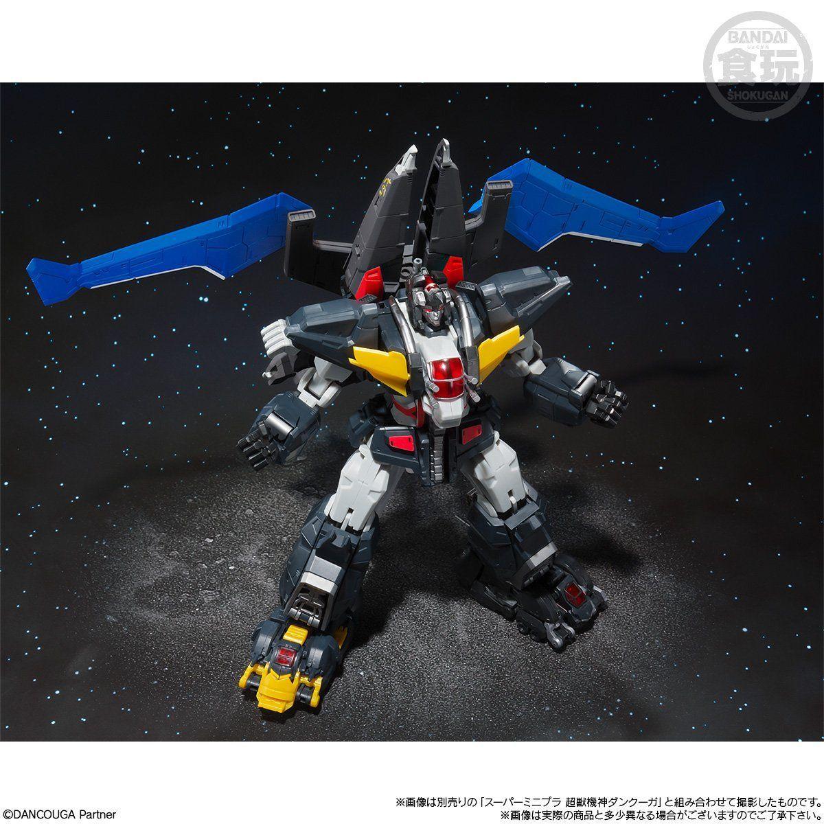 【限定販売】【食玩】スーパーミニプラ『ブラックウイング』超獣機神ダンクーガ  プラモデル-009