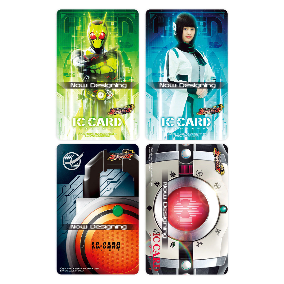 【限定販売】仮面ライダー『ガンバライジング9ポケットバインダーセット バーストライズ01』データカードダス-002