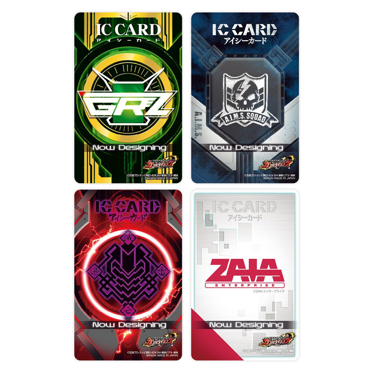 【限定販売】仮面ライダー『ガンバライジング9ポケットバインダーセット バーストライズ01』データカードダス-004