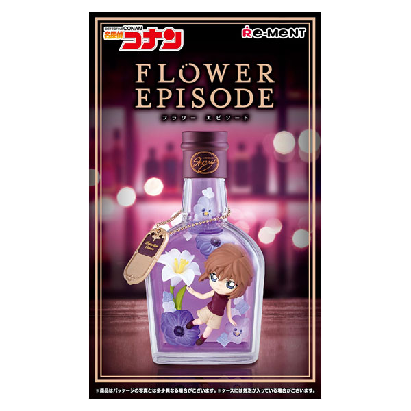 名探偵コナン FLOWER EPISODE『#1 江戸川コナン』完成品フィギュア-004