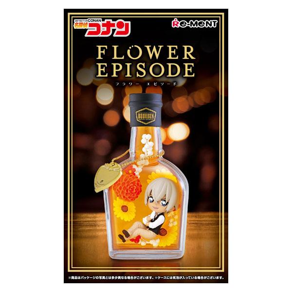 名探偵コナン FLOWER EPISODE『#1 江戸川コナン』完成品フィギュア-005