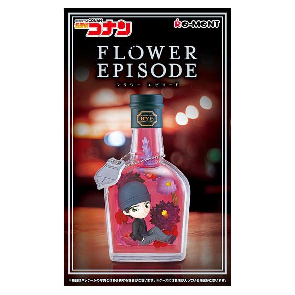名探偵コナン FLOWER EPISODE『#1 江戸川コナン』完成品フィギュア-006