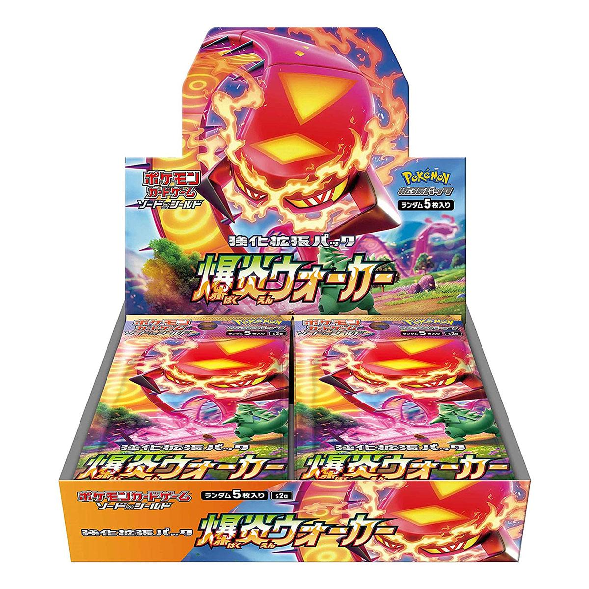 ポケモンカードゲーム ソード&シールド 強化拡張パック『爆炎ウォーカー』30パック入りBOX-001