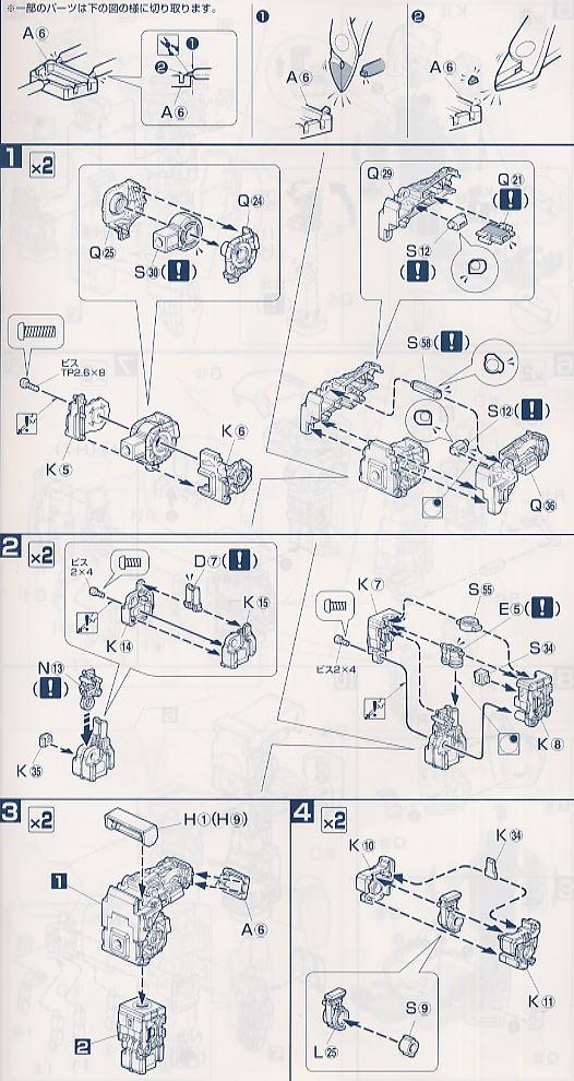 【再販】PG 1/60『RX-178 ガンダムMk-II(白・エゥーゴカラー)』プラモデル-015