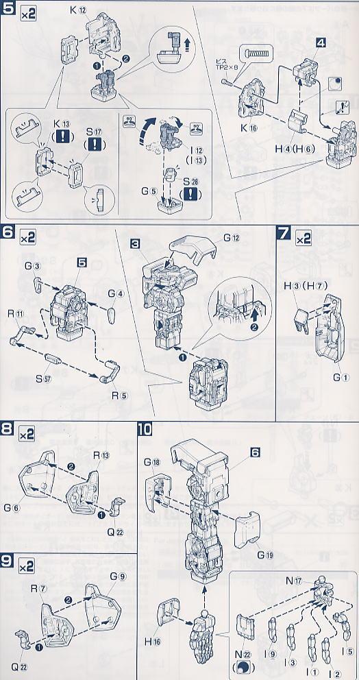 【再販】PG 1/60『RX-178 ガンダムMk-II(白・エゥーゴカラー)』プラモデル-016