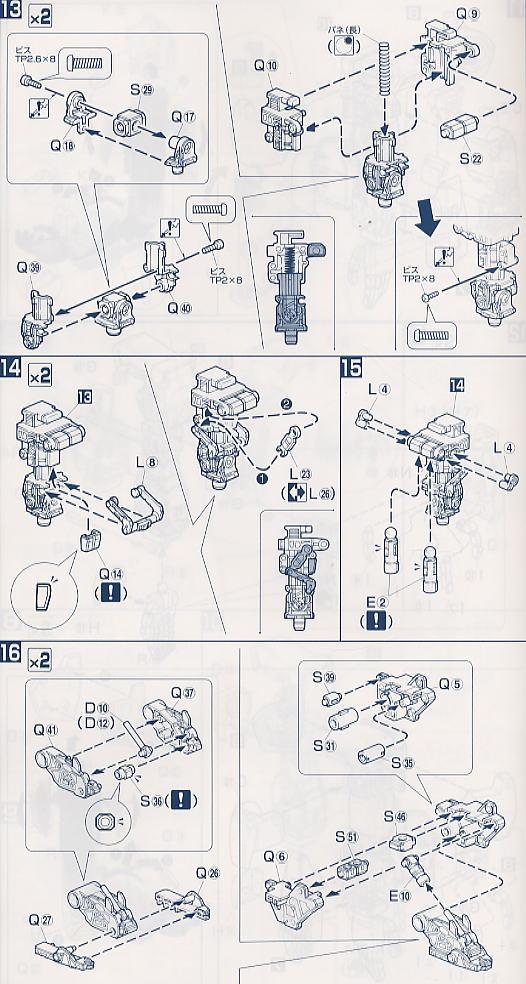 【再販】PG 1/60『RX-178 ガンダムMk-II(白・エゥーゴカラー)』プラモデル-018
