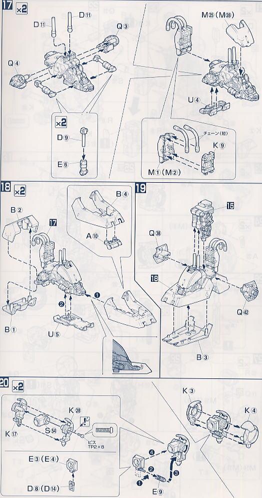 【再販】PG 1/60『RX-178 ガンダムMk-II(白・エゥーゴカラー)』プラモデル-019