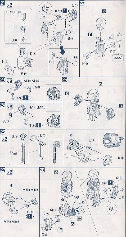 【再販】PG 1/60『RX-178 ガンダムMk-II(白・エゥーゴカラー)』プラモデル-020