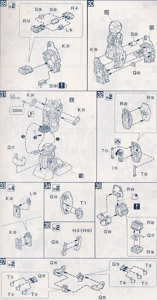 【再販】PG 1/60『RX-178 ガンダムMk-II(白・エゥーゴカラー)』プラモデル-021