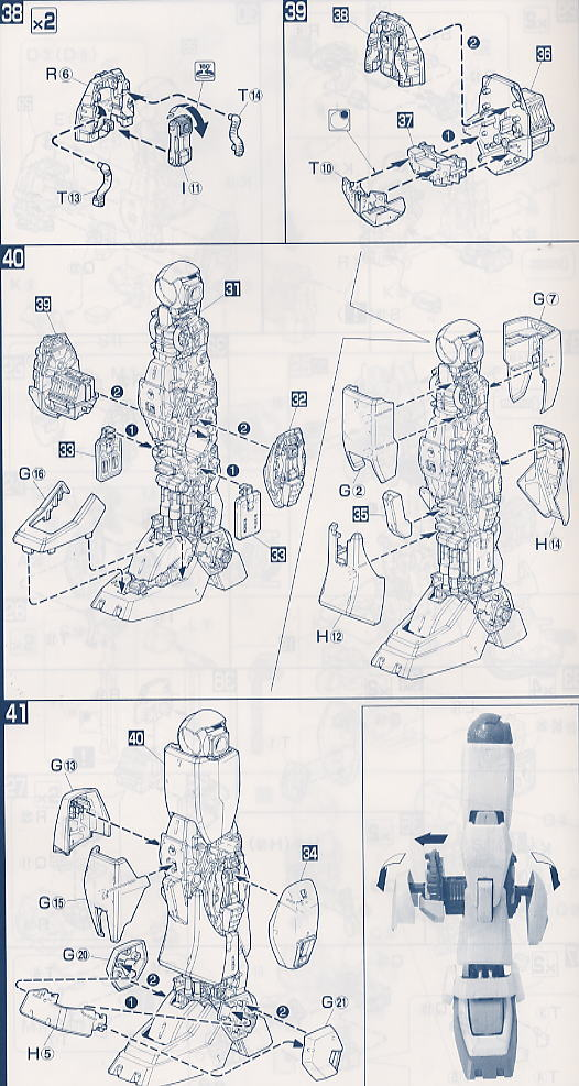 【再販】PG 1/60『RX-178 ガンダムMk-II(白・エゥーゴカラー)』プラモデル-022