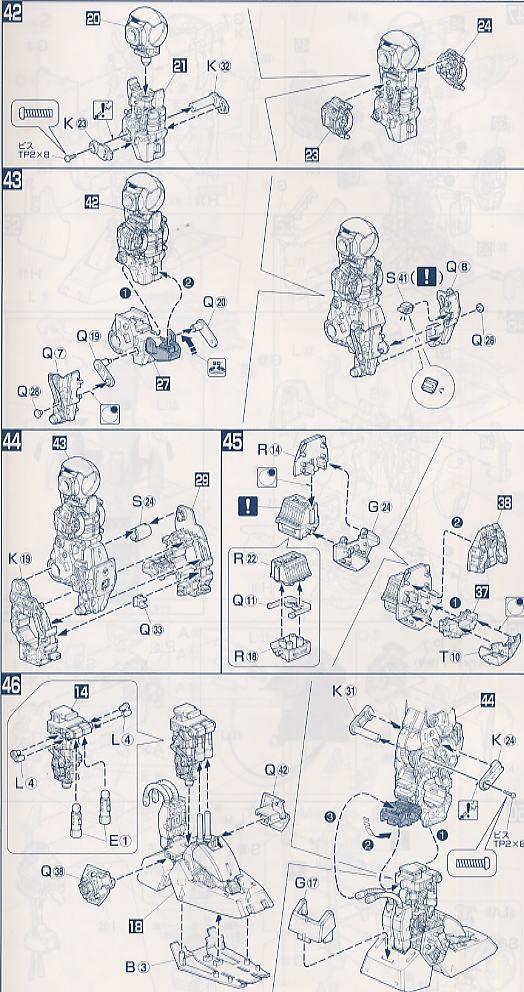 【再販】PG 1/60『RX-178 ガンダムMk-II(白・エゥーゴカラー)』プラモデル-023