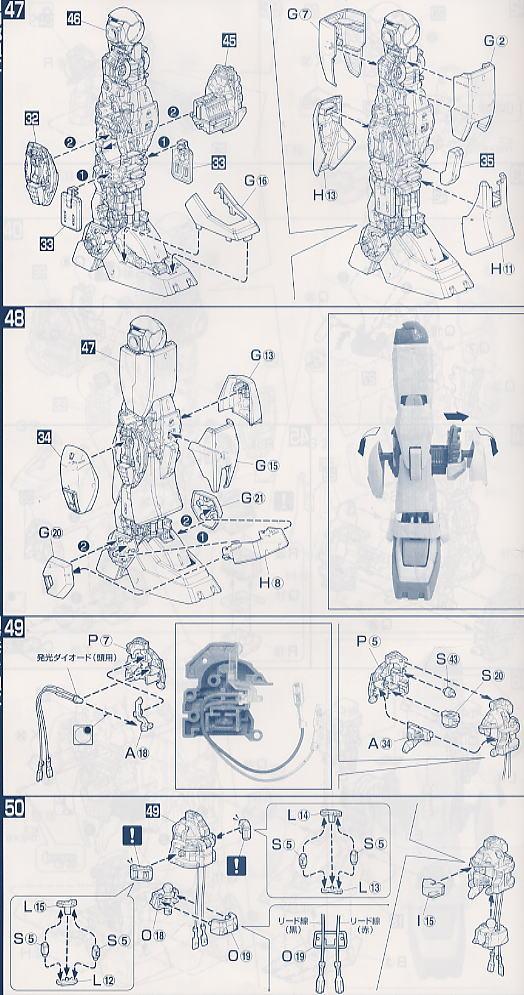 【再販】PG 1/60『RX-178 ガンダムMk-II(白・エゥーゴカラー)』プラモデル-024