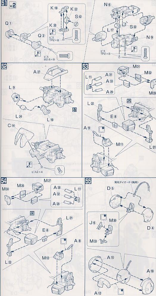 【再販】PG 1/60『RX-178 ガンダムMk-II(白・エゥーゴカラー)』プラモデル-025