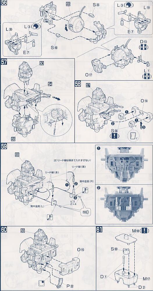 【再販】PG 1/60『RX-178 ガンダムMk-II(白・エゥーゴカラー)』プラモデル-026