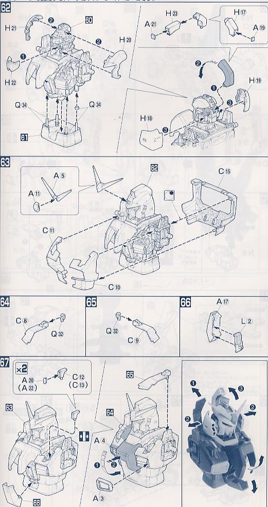 【再販】PG 1/60『RX-178 ガンダムMk-II(白・エゥーゴカラー)』プラモデル-027