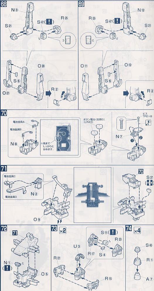 【再販】PG 1/60『RX-178 ガンダムMk-II(白・エゥーゴカラー)』プラモデル-028