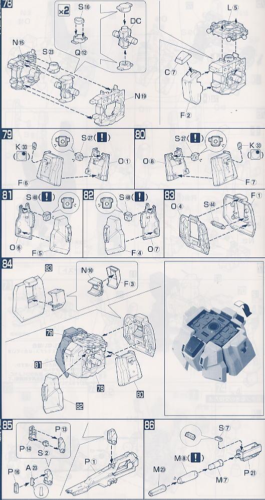 【再販】PG 1/60『RX-178 ガンダムMk-II(白・エゥーゴカラー)』プラモデル-030