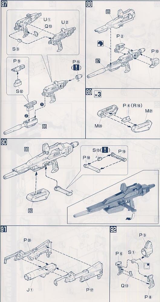 【再販】PG 1/60『RX-178 ガンダムMk-II(白・エゥーゴカラー)』プラモデル-031