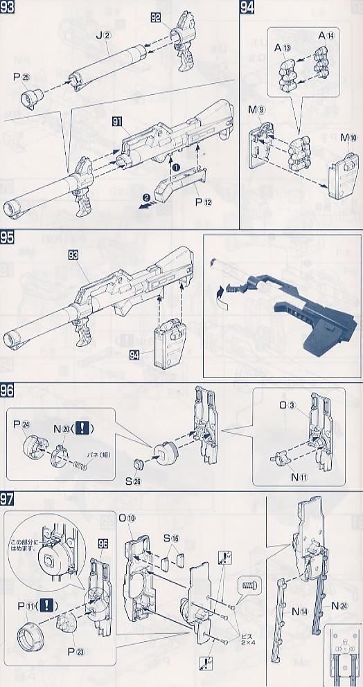 【再販】PG 1/60『RX-178 ガンダムMk-II(白・エゥーゴカラー)』プラモデル-032