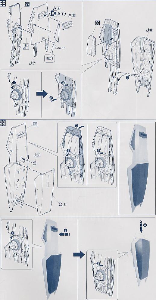 【再販】PG 1/60『RX-178 ガンダムMk-II(白・エゥーゴカラー)』プラモデル-033