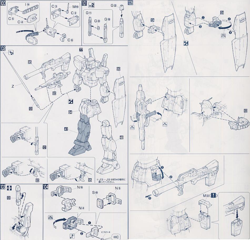 【再販】PG 1/60『RX-178 ガンダムMk-II(白・エゥーゴカラー)』プラモデル-034