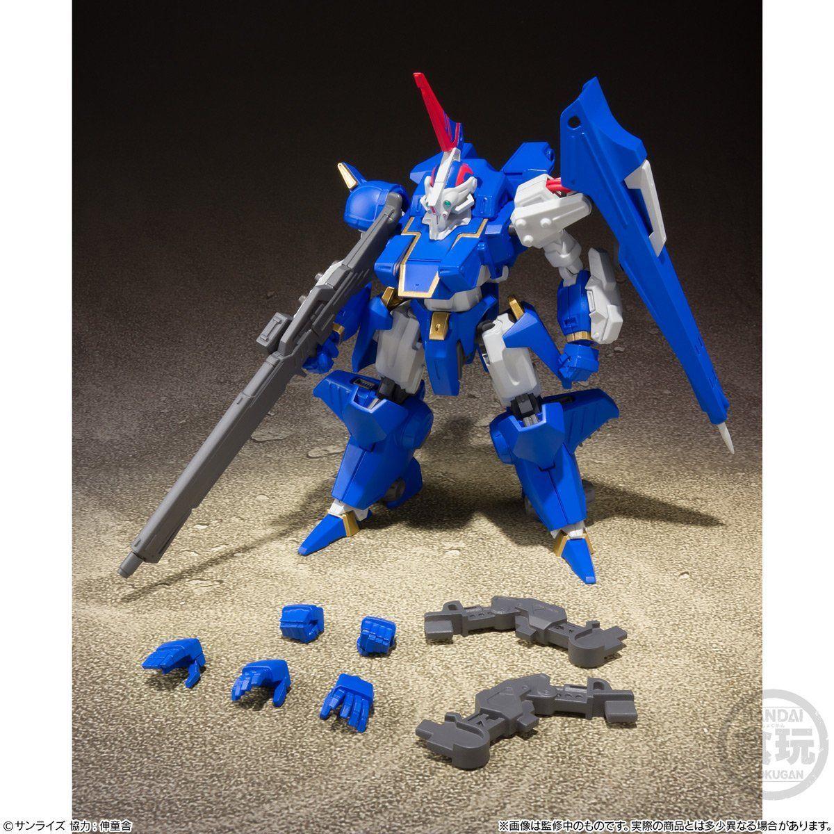 【食玩】スーパーミニプラ『青の騎士ベルゼルガ物語 Vol.3』プラモデル 3個入りBOX-002