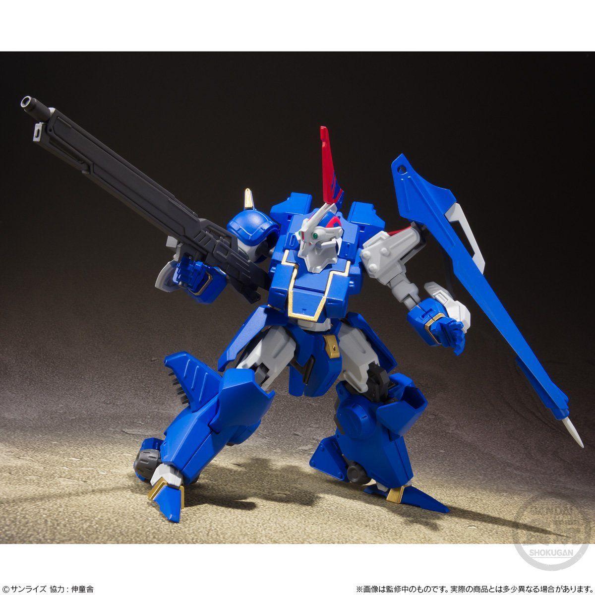 【食玩】スーパーミニプラ『青の騎士ベルゼルガ物語 Vol.3』プラモデル 3個入りBOX-005
