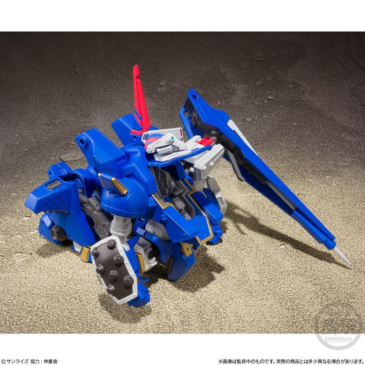 【食玩】スーパーミニプラ『青の騎士ベルゼルガ物語 Vol.3』プラモデル 3個入りBOX-008