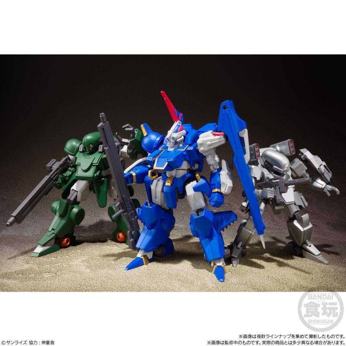 【食玩】スーパーミニプラ『青の騎士ベルゼルガ物語 Vol.3』プラモデル 3個入りBOX-009