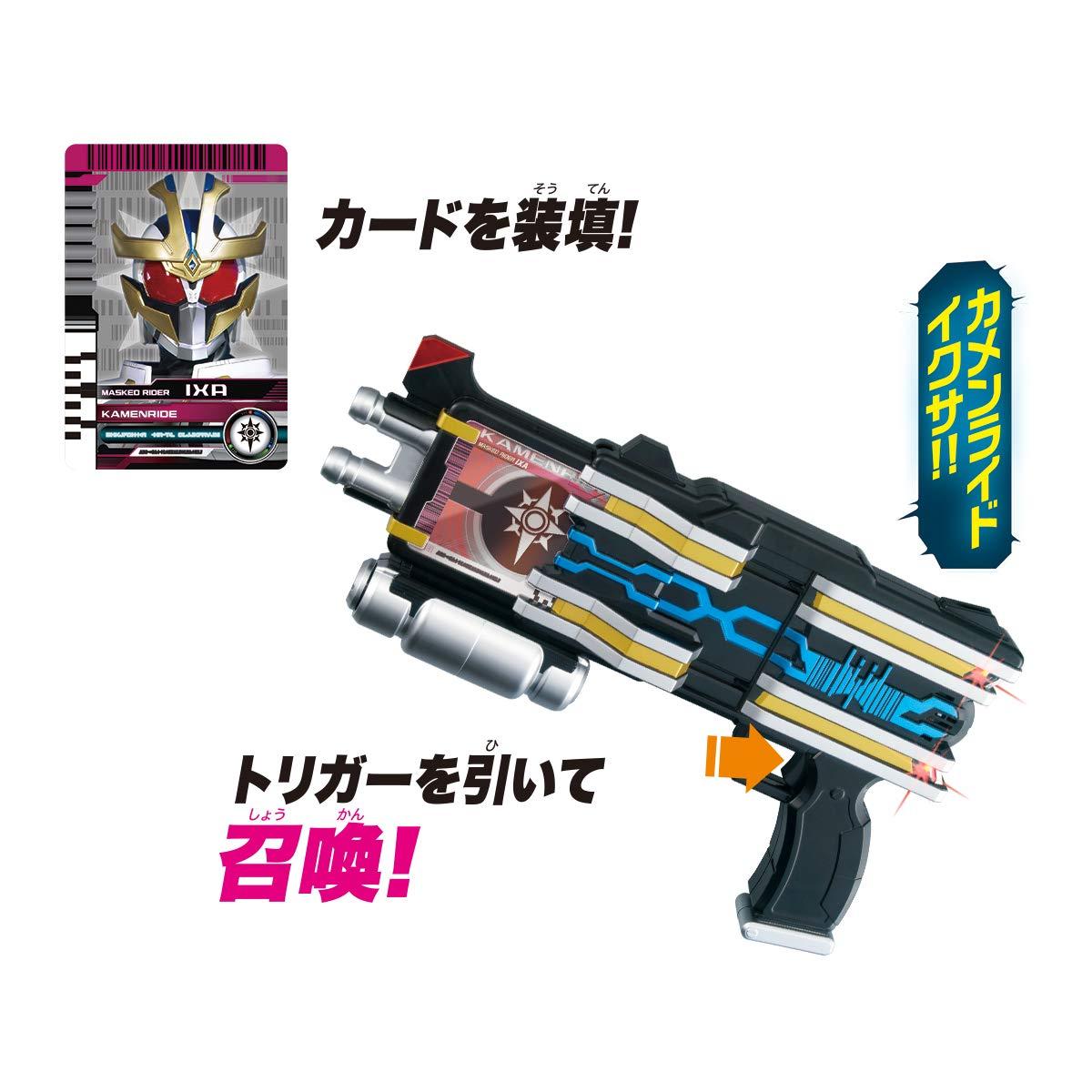 仮面ライダーディケイド『変身装填銃 ver.20th DXディエンドライバー』変身なりきり-006