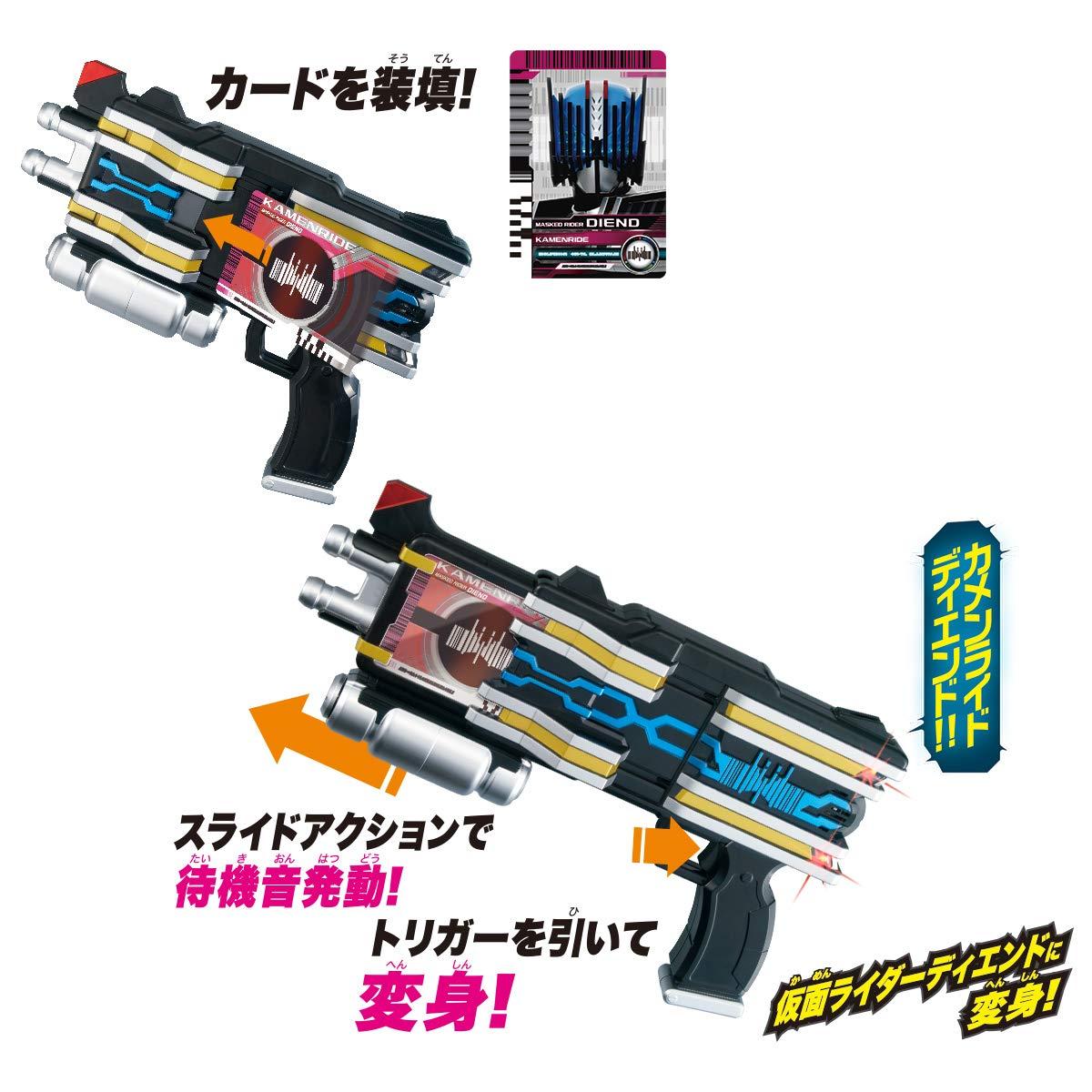 仮面ライダーディケイド『変身装填銃 ver.20th DXディエンドライバー』変身なりきり-007