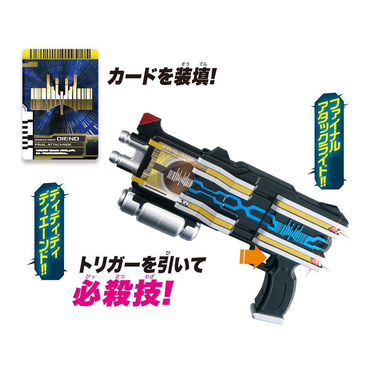 仮面ライダーディケイド『変身装填銃 ver.20th DXディエンドライバー』変身なりきり-008