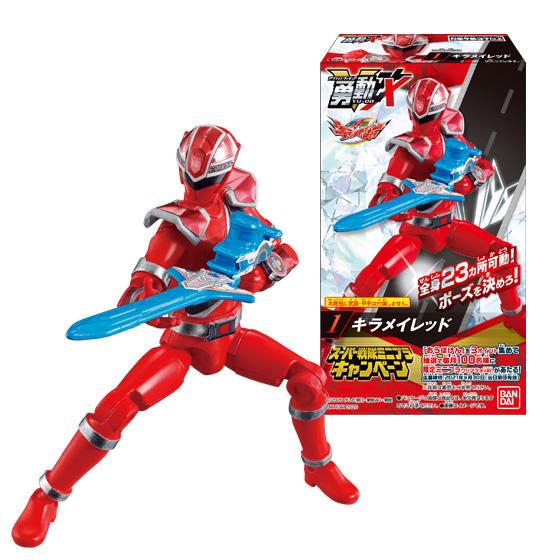 【食玩】勇動『魔進戦隊キラメイジャー 勇動X』12個入りBOX-001