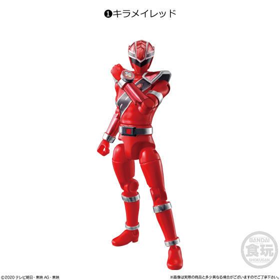【食玩】勇動『魔進戦隊キラメイジャー 勇動X』12個入りBOX-002