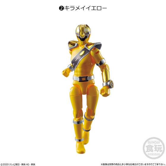 【食玩】勇動『魔進戦隊キラメイジャー 勇動X』12個入りBOX-003