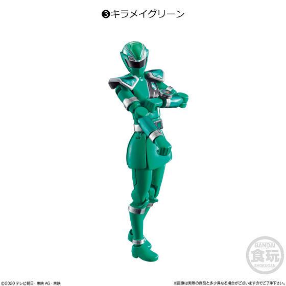 【食玩】勇動『魔進戦隊キラメイジャー 勇動X』12個入りBOX-004