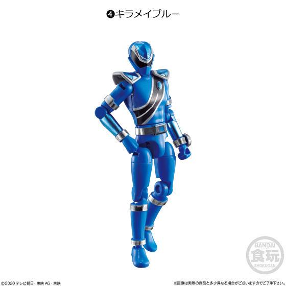 【食玩】勇動『魔進戦隊キラメイジャー 勇動X』12個入りBOX-005