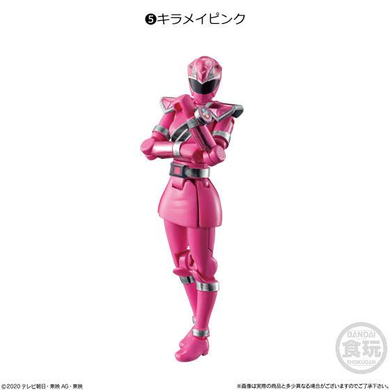 【食玩】勇動『魔進戦隊キラメイジャー 勇動X』12個入りBOX-006
