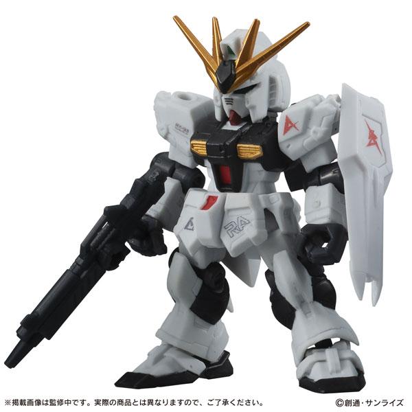 機動戦士ガンダム『MOBILE SUIT ENSEMBLE 4.5』10個入りBOX-001