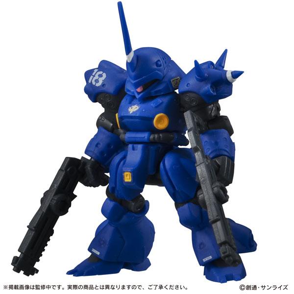 機動戦士ガンダム『MOBILE SUIT ENSEMBLE 4.5』10個入りBOX-002