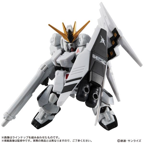機動戦士ガンダム『MOBILE SUIT ENSEMBLE 4.5』10個入りBOX-005