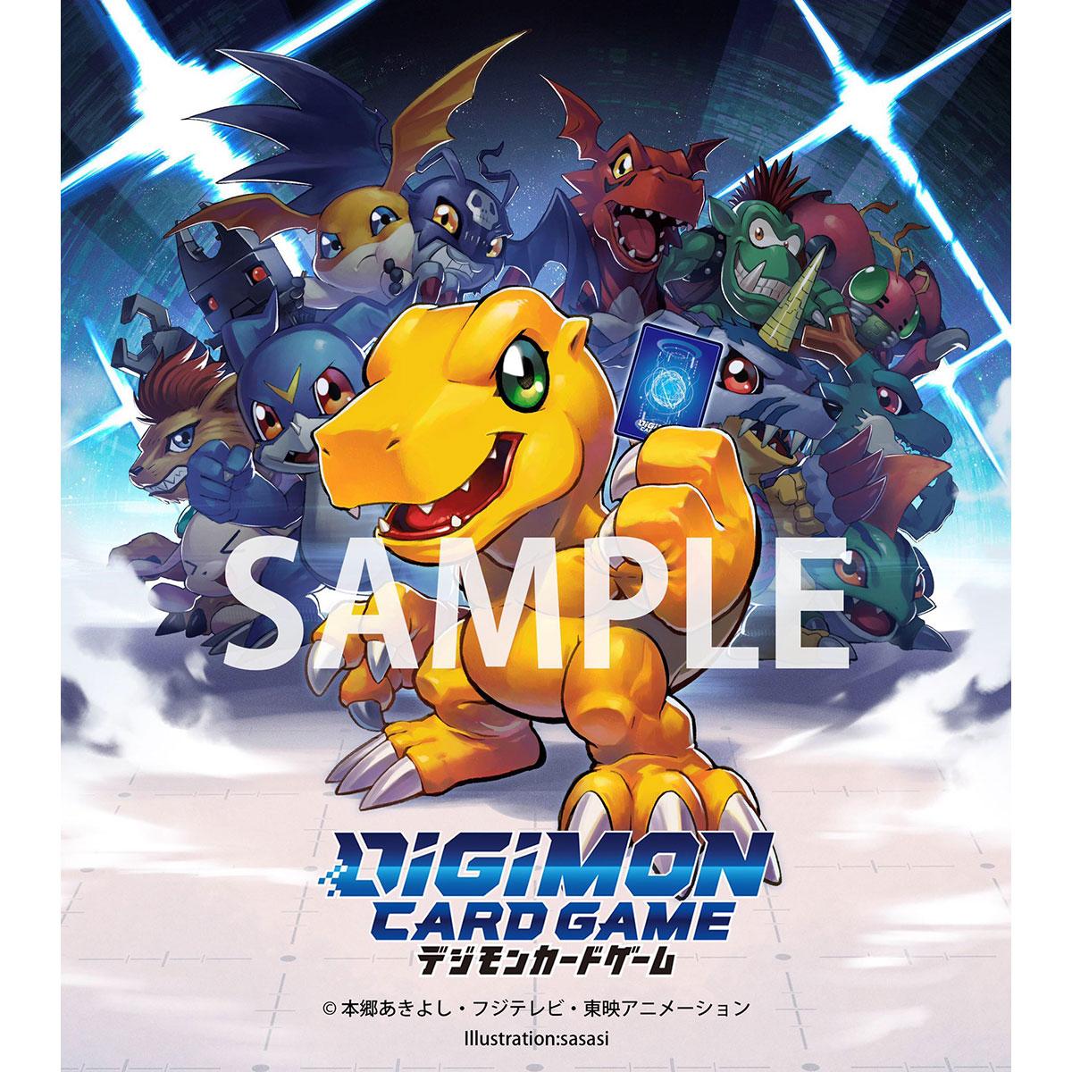 デジモンカードゲーム『スタートデッキ ガイアレッド』パック-002
