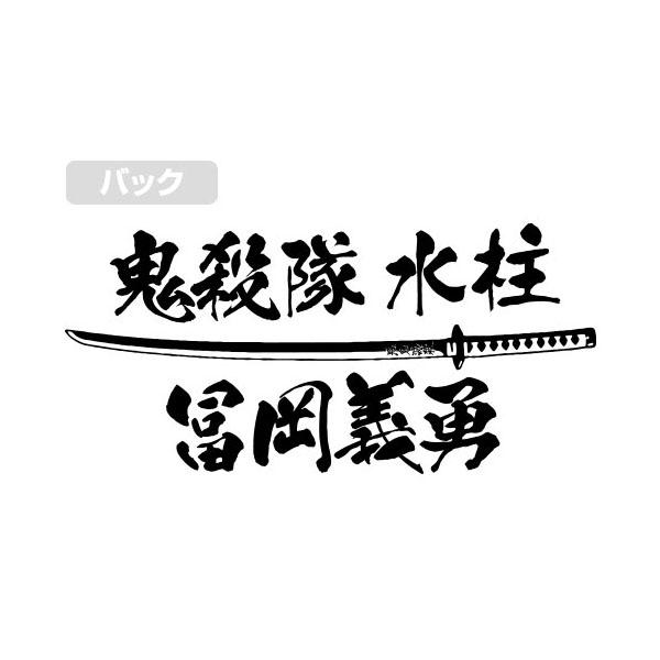 【XL】【WHITE】鬼滅の刃『生殺与奪の権を他人に握らせるな Tシャツ』グッズ-004